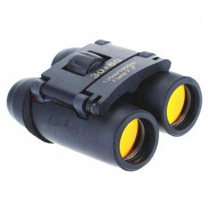 Qiorange Binoculars Fernglas auf weissem Grund