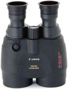 Canon 18x50 IS AW Fernglas auf weissem Grund